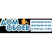 «Дом обоев» город Северодвинск
